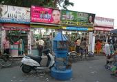 Rue de Silliguri