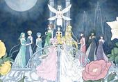 Reine Serenity et sa cours