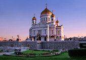 Moscou 3, Russie