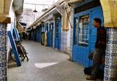 Rue d'Essaouira