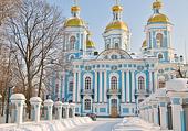Cathédrale à St Petersbourg