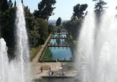 Jardins de la villa d'Este