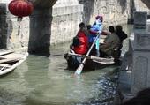 Chine SUZHU ballade canal