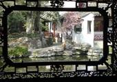 Chine fenêtres jardin