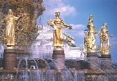 Fontaine à Moscou, Russie