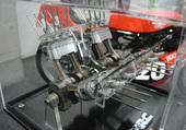 Honda 750 nr