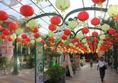 Parc à Ho Chi Minh