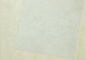 carré blanc sur fond blanc