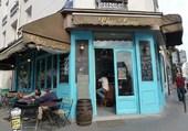 Puzzle café bleu