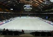 SC Berne Arena
