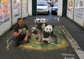 J'aime les Pandas