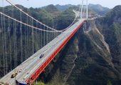 Pont suspendu en Chine  1