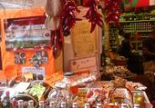 Boutique de saveurs Méridionales