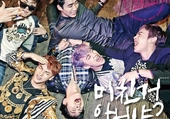2 PM - 4th Album