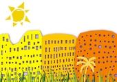 immeubles en façades avec un palmier