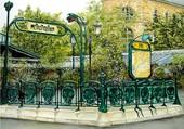 Le métro Cité à Paris