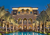 HOTEL THE PALACE DOWNTOWN DUBAI
