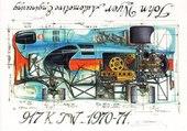 eclate de la Porsche 917