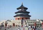 citée interdite à Pekin