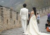 Mariage sur la Muraille de CHINE