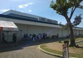 Aeroport_Tacloban/Leyte/Philippines