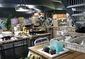 Pays Bas, boutique