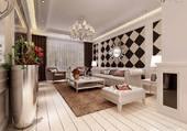 sallon de luxe