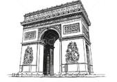 arc de triomphe dessin