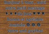 petit message
