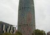 Le suppositoire de Barcelonne