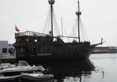 bateau touristique
