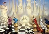 Chess - Kush