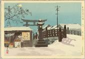 sanctuaire de Kameyama