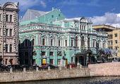 THEATRE TOVSTONOGOV