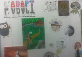 Puzzle Mur peint de l'ADAPT