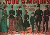 A la Tour St Jacques