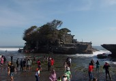 Tanat Lot (indonesie)