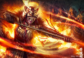 Artwork de Samourai