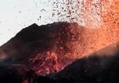 eruption 2016