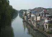 Sushou  en Chine