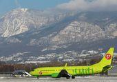 airbus a320 air sibeerie