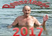 Fil au bain