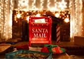 Puzzle boîte à lettres père Noël