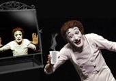 Mime Marcel Marceau Cafe malicieux