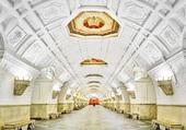 Station de métro moscovite
