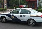 police de chine