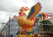 Année du Coq, Singapour