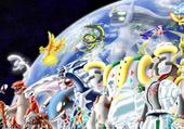 Pokemon legendaire