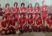 mouloudia club oran 1975