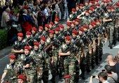 Armée Française  3° RPIMa  Carcassonne